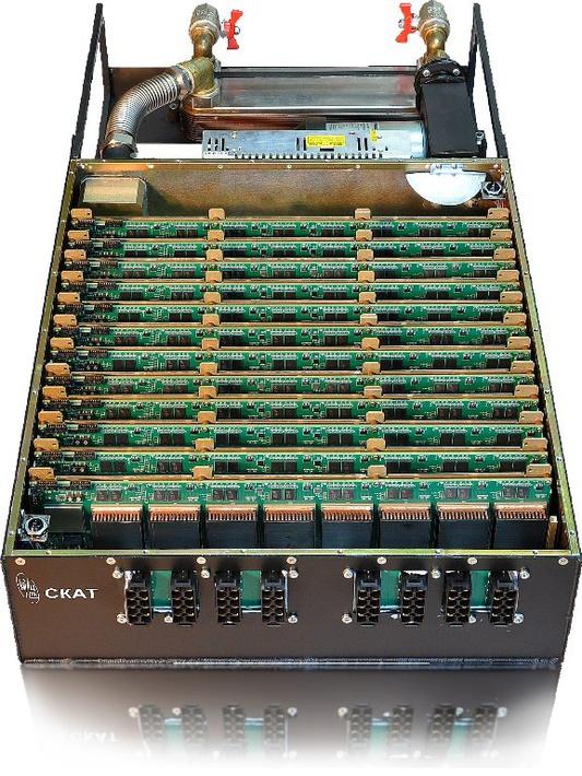 Вычислительный модуль Скат