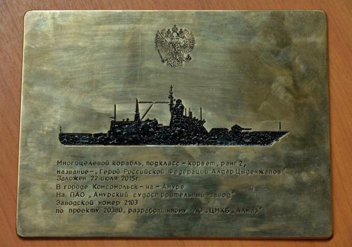 2х4 330-мм ПУ ПТЗ «Пакет-НК»
