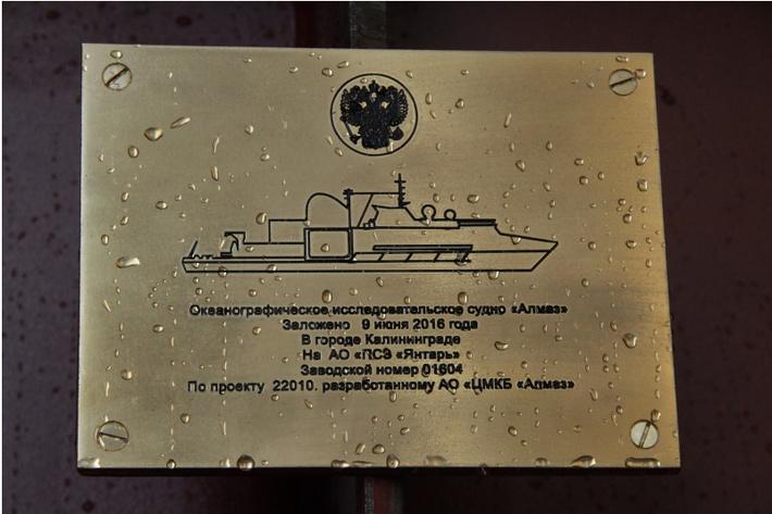 Auxilliary vessels, Special-purpose and minor naval ships - Page 4 CzAxOC5yYWRpa2FsLnJ1L2k1MDMvMTYwNi81NS85M2Q3NGJhYjM0MDUucG5nP19faWQ9Nzg4MzM=