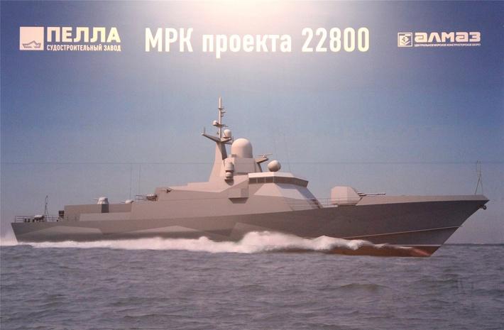 "Project 22800: ""Karakurt"" class missile ship - Page 2 CzAxOS5yYWRpa2FsLnJ1L2k2MTkvMTUxMi8xZS9hZDdhYTYzMjEzYjUuanBnP19faWQ9NzE5OTI="