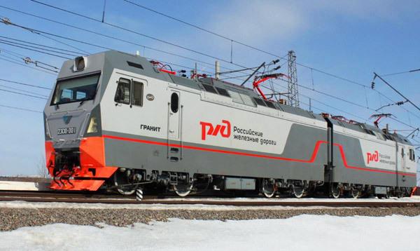 Завод уральские локомотивы отзывы - 0