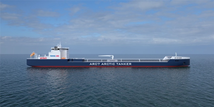 На верфи «Arctech Helsinki Shipyard» заложили танкер ледового класса