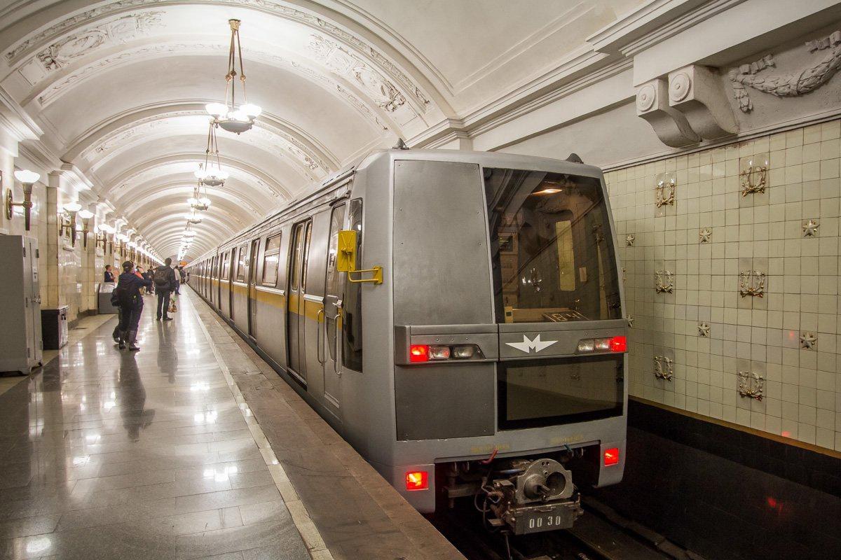 Картинки московская подземка