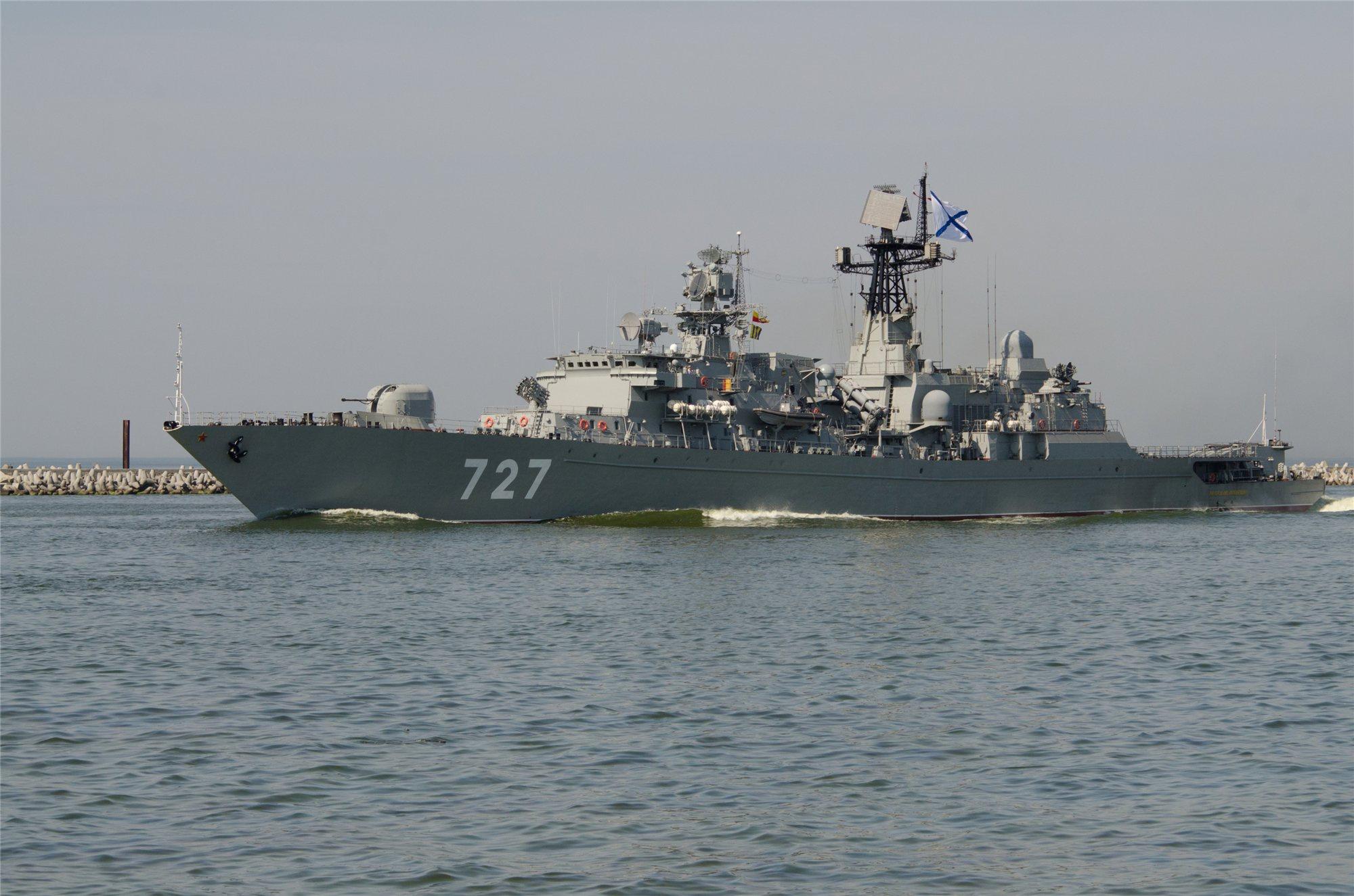 Корабль ярослав мудрый вооружение - 7074f