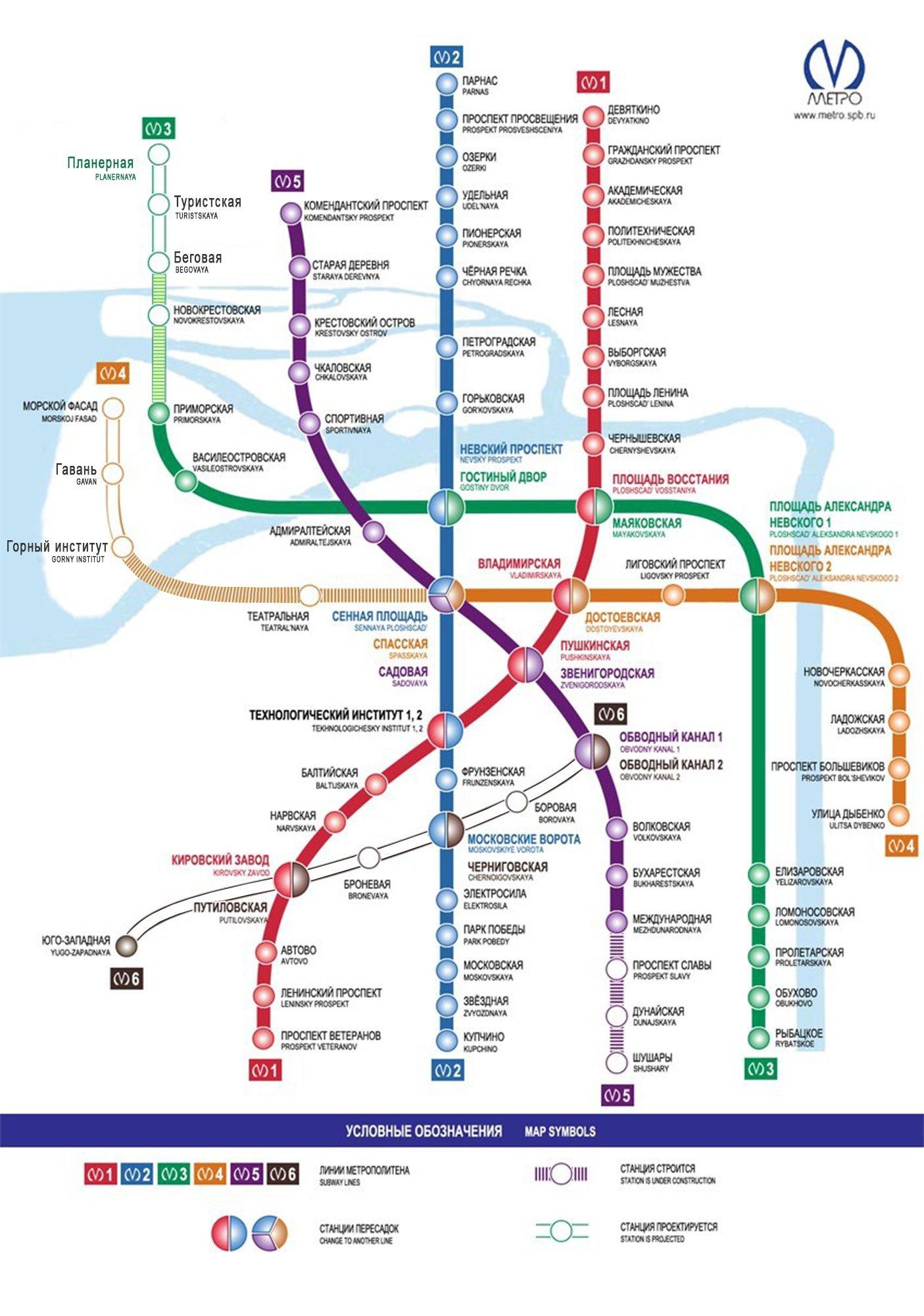 Схема метро петербург 2020 фото 757