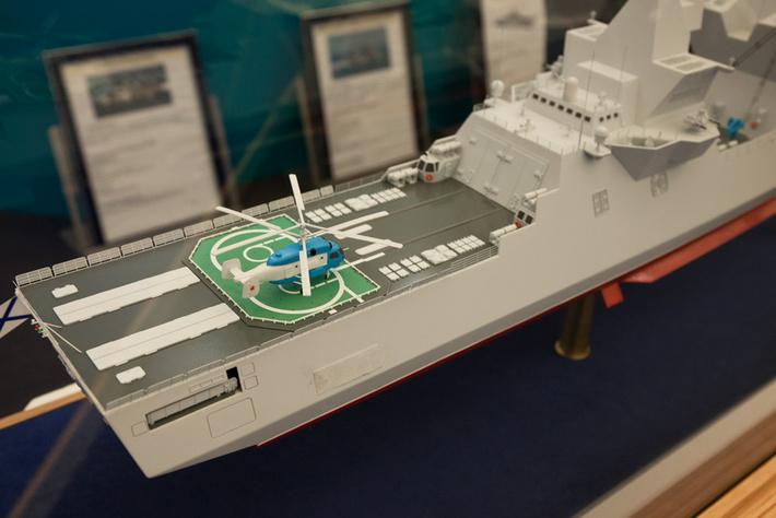 Корабль аида показать фото сей
