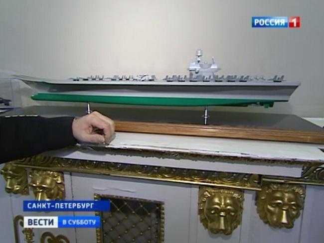 Новый российский авианосец обойдется в 100 - 250 млрд рублей
