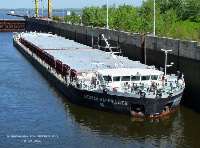 изоляцией фрахт 1 тонны зерна морским судном кесарева