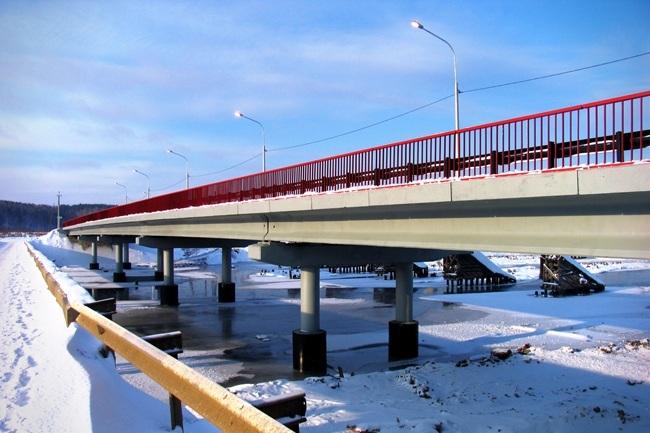 2011.11.23 Мост через реку Уфа (Нязепетровск) - 120м