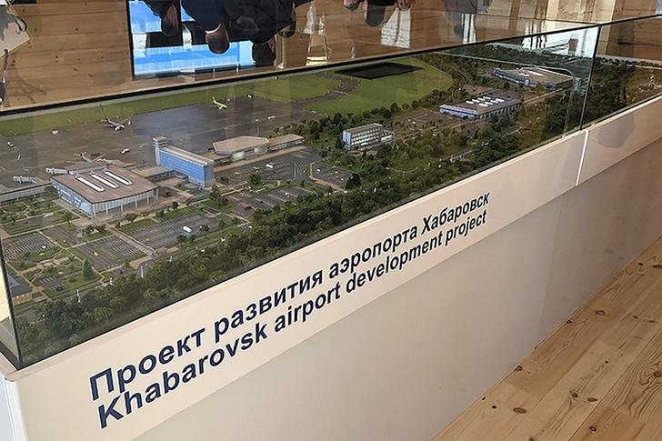 В Хабаровске дан старт строительству нового терминала аэропорта