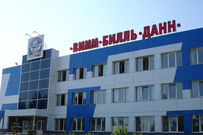 Компания PepsiCo расширяет производство детского питания в Нижнем Новгороде