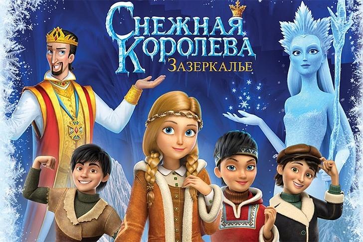 «Снежная королева: зазеркалье» уже заработал 1 млн. долларов в международном прокате в 2019 году