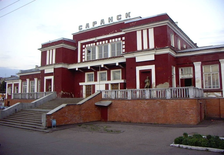 Вокзал в Саранске - было и стало