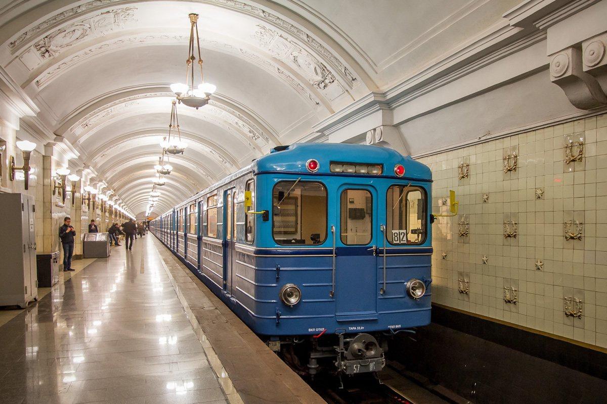 вагоны московского метро картинки изучению