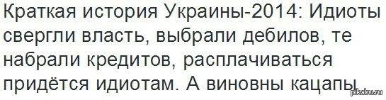 http://sdelanounas.ru/i/c/z/u/czUucGlrYWJ1LnJ1L3Bvc3RfaW1nLzIwMTQvMTIvMTEvNi8xNDE4Mjg5MTUyXzE2MDA5NjM2NTYuanBn.jpg