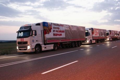 МЧС России приступило к доставке 56 партии гуманитарной помощи для Донбасса