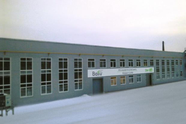 Исследовательский центр в Киржаче