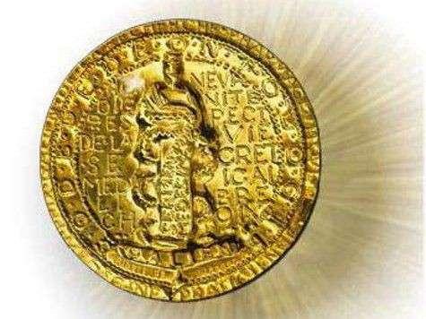 Медаль, которую вручают лауреатам премии Галена