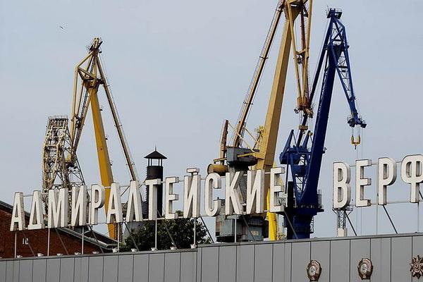 АО «Адмиралтейские верфи» получило награду правительства Санкт-Петербурга за развитие промышленного потенциала города