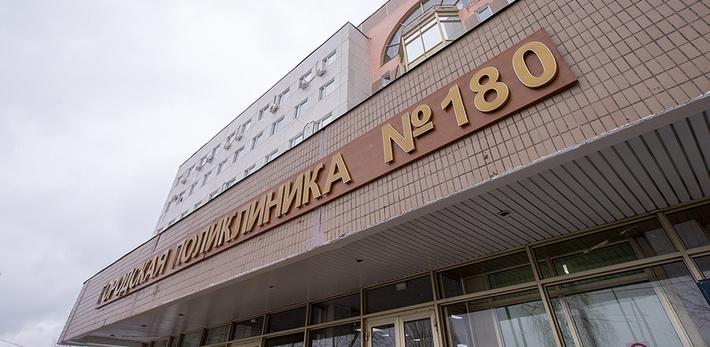 Детская поликлиника 68 красногвардейского района на передовиков
