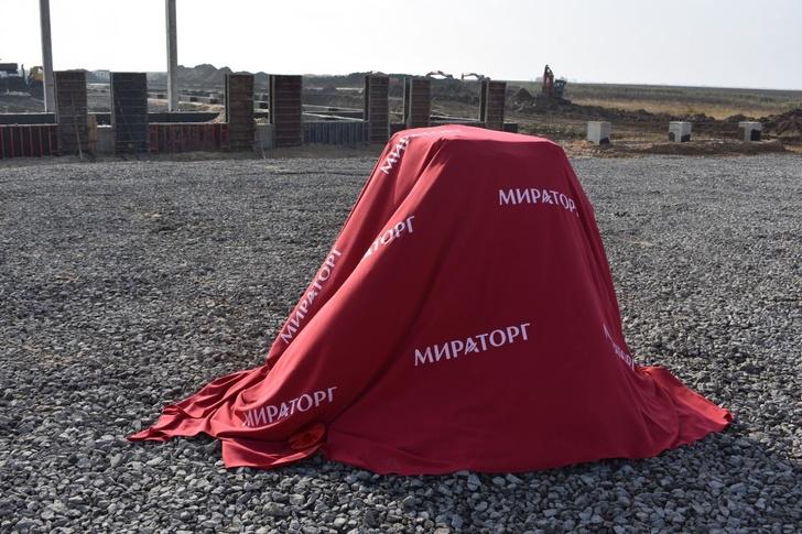 «Мираторг» инвестировал 2,8 миллиарда рублей в строительство на Брянщине крупного кожевенного завода