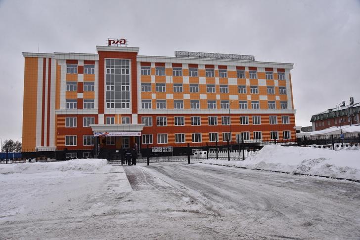 В Новосибирской области открыт новый учебный центр РЖД