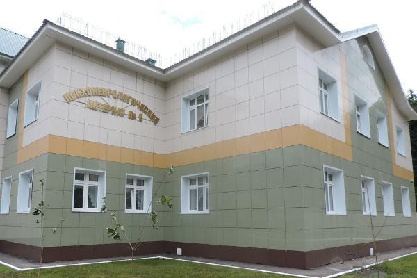 Пациенты психоневрологического интерната переедут из монастырского здания в новый дом