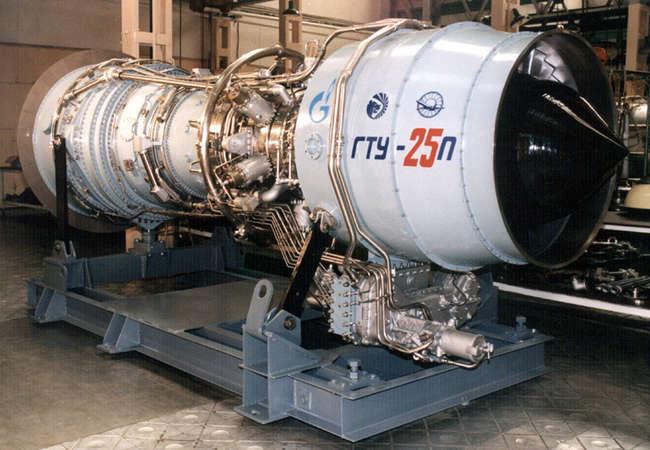 ГТУ-25П