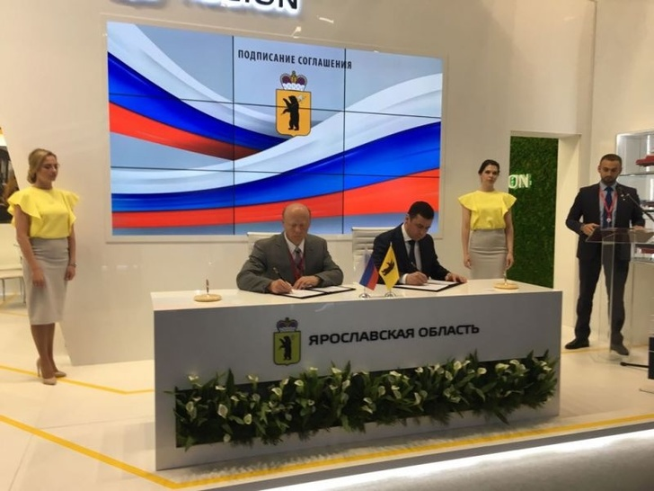 «Агранта» объявила на ПМЭФ-2018 о создании крупного сырного объединения в Ярославской области