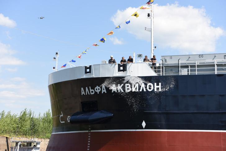 Russian Civil Shipbuilding Sector - Page 9 D3d3LmFvb3NrLnJ1L3VwbG9hZC9pYmxvY2svN2Y2L1VTQ19BbGZhX0Frdmlsb24uSlBHP19faWQ9MTQyMjcx