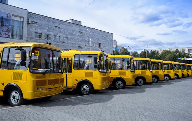 В Прикамье поступила первая партия новых школьных автобусов