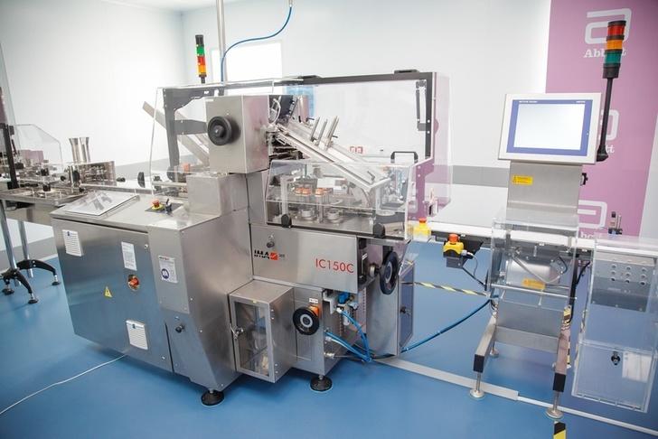 Новая фармацевтическая линия запущена на заводе