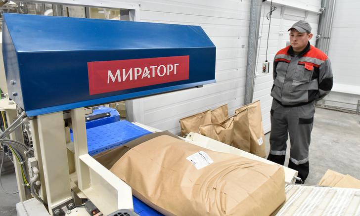 В Брянской области открыт премиксный завод ООО «Брянский бройлер» АПХ «Мираторг»