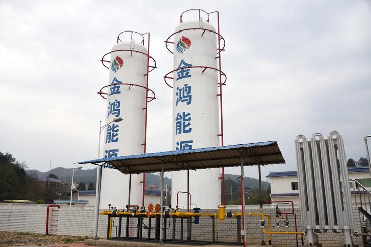 ПАО «Криогенмаш» поставило блок ожижения природного газа китайской компании