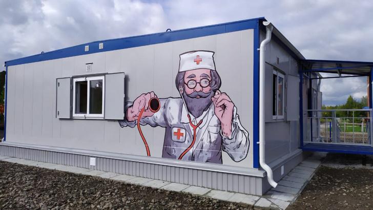 В Нефтеюганском районе открывается новый модульный фельдшерско-акушерский пункт