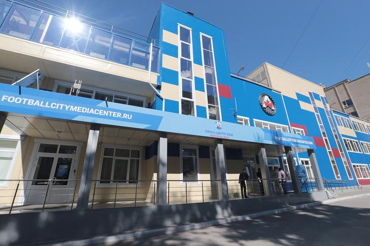 К ЧМ-2018 в Ростове открыт новый пресс-центр
