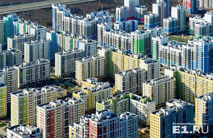 Умный город XXI века: в Екатеринбурге начали строить электродома D3d3LmUxLnJ1L25ld3MvaW1hZ2VzL25ldzEvNDA2Mzk0L2JpZy8wXzY5NzRkXzRlYzgzNzY0X29yaWcuanBnP19faWQ9NzkwMjc