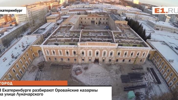 Умный город XXI века: в Екатеринбурге начали строить электродома - Страница 4 D3d3LmUxLnJ1L25ld3Mvc3RhdGljL3ZjL2E2MjQ2ZjRjOWUyMTQyMWM1YTQ5MjJlYTFhODNiYTFlXzg1NF80ODBfYy5qcGc_X19pZD0xMTQyNTA=