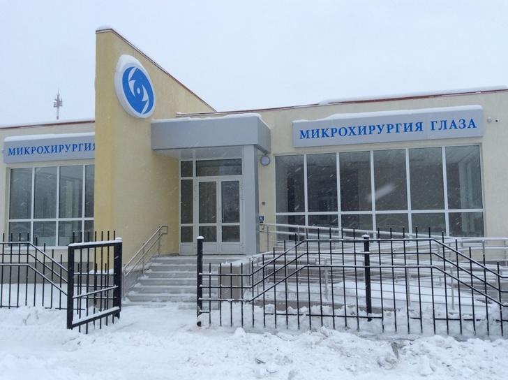 Открытие офтальмологического центра состоялось в Курганской области