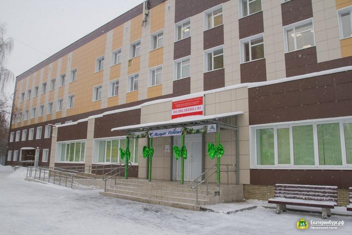 Детская больница на поселке октября.ногинск