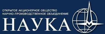 """""""Наука"""" прирастает Владимирской областью"""