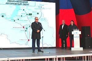 Церемония открытия подстанций «Арсенал» и «Мангазея»