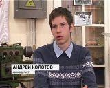 Кировский школьник создал самолет, легче трех граммов