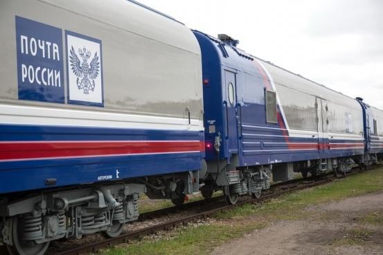 Тверской вагоностроительный завод досрочно поставил партию вагонов для Почты России
