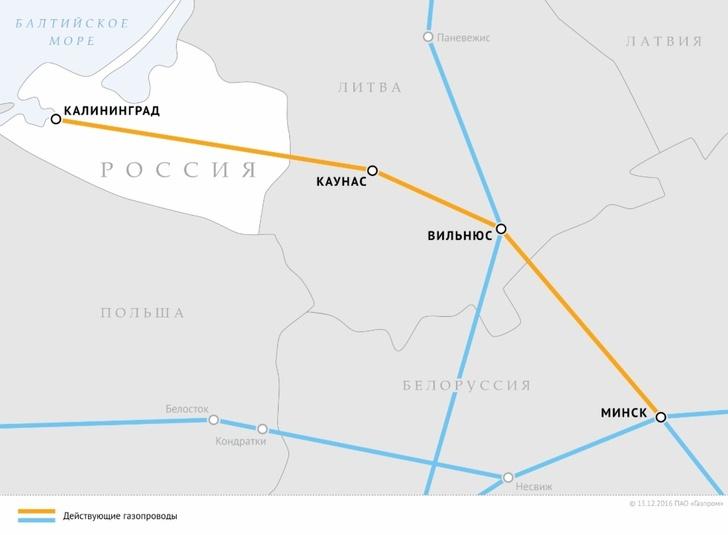 Калининград больше не зависит от транзита: заработал плавучий терминал регазификации