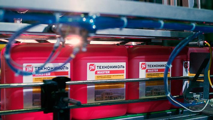 ТЕХНОНИКОЛЬ открыла в Московской области завод по производству добавок в бетон
