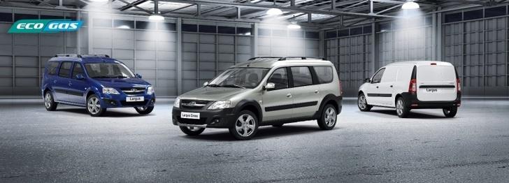 АвтоВАЗ начал производство битопливной Lada Largus