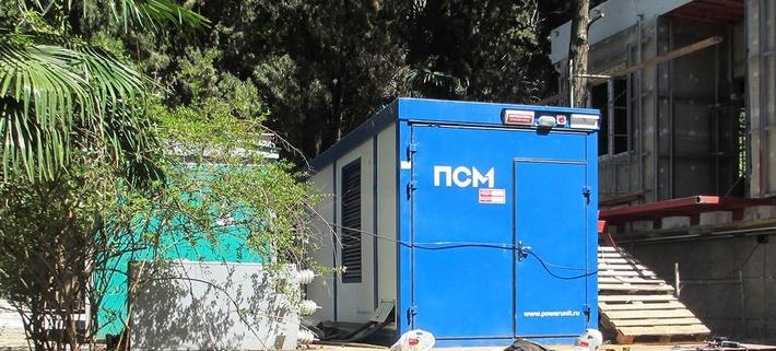 Дизель-генераторы ярославской компании ПСМ в Абхазии