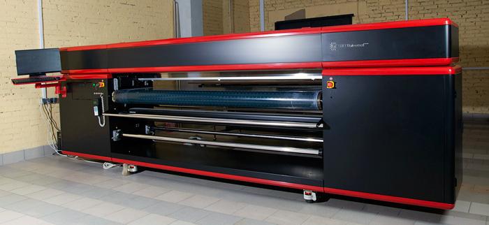 УФ-принтер Sun Universal UV-LED