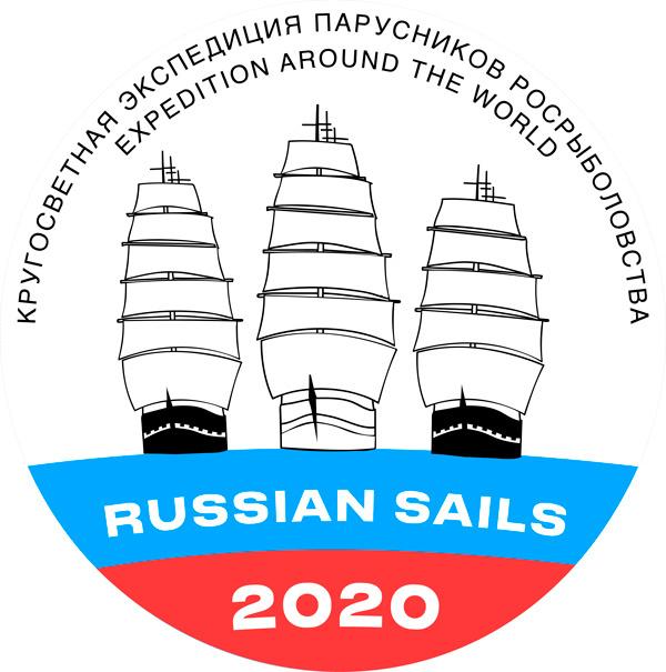 Кругосветная экспедиция учебных парусников Росрыболовства «Седов», «Крузенштерн» и «Паллада»